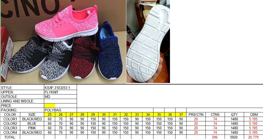 31838 - Kid sport shoes China