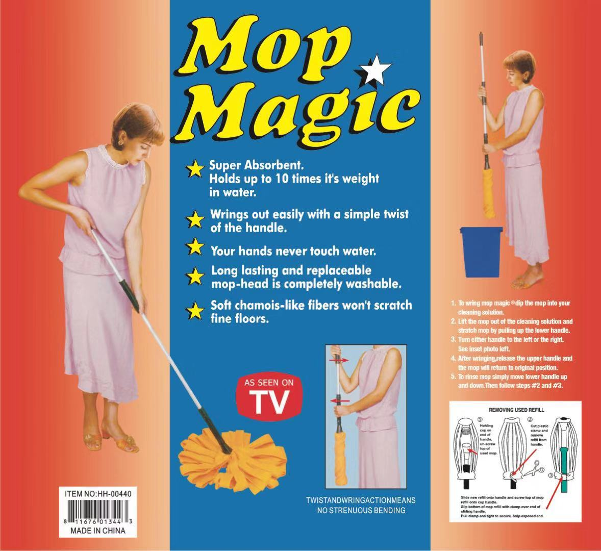 33327 - Magic Mop China