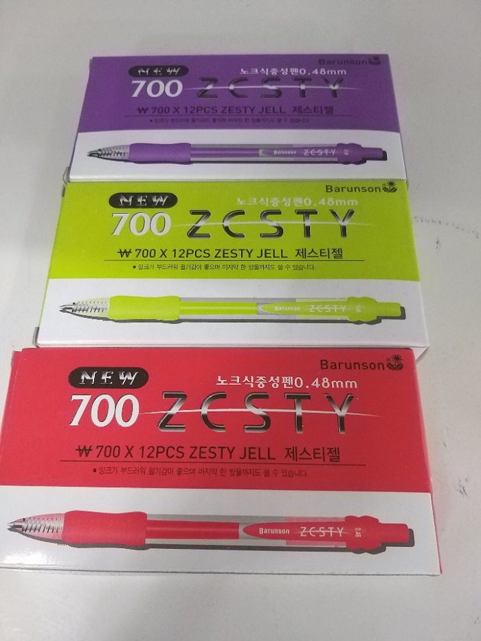 33457 - Ball point pen Korea